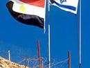 عکس: قاهره ابراز تأسف اسرائیل از کشته شدن پنج پلیس مصری را
