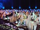 صور: قطر تعلن أكبر ميزانية في تاريخها بايرادات تزيد على 162 مليار ريال / أخبار الاعمال و الاقتصاد