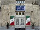 عکس: هشدار جدی ایران به آمریکا از طریق سفارت سوئیس   / سیاست
