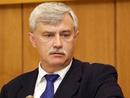 صور: محافظ سانت بيتربورج الجديد جيورجي بولطافتشنكو أصله من باكو / سياسة