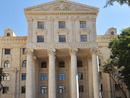 عکس: مذاکره جمهوری آذربایجان و اسرائیل درباره وضعیت موجود در منطقه / سیاست