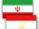 عکس: کمیته امداد امام خمینی 65-مین کارگاه آموزشی در تاجیکستان را افتتاح کرد / ایران