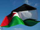 عکس: پرچم فلسطین بر فراز ساختمان یونسکو بر افراشته شد / فلسطین