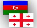 صور: أذربيجان تثمن عاليا مستوى العلاقات مع جورجيا في مجالات مختلفة منها السياسة والاقتصاد / سياسة