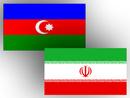 عکس: ايران و جمهوري آذربايجان مركز مبادلات صنايع كوچك راه اندازي ميكنند / اخبار تجاری و اقتصادی