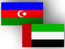صور: بحث سبل التعاون في الإنتاج الحربي بين أذربيجان و دولة الإمارات العربية المتحدة / سياسة