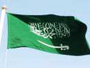 صور: مبادرات وجهود المملكة العربية السعودية الرامية الى مكافحة الإرهاب وتمويله / سياسة