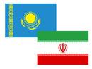 عکس: سفیر: ایران و قزاقستان قصد دارند روابط خود را  در همه سطوح در سال جاری گسترش دهند / سیاست
