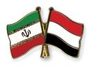 عکس: یمن کشتی مظنون به حمل سلاح ایران را توقیف کرد / ایران