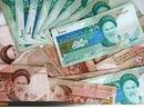 عکس: تومان واحد پول ایران شد   / اخبار تجاری و اقتصادی