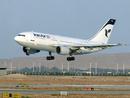 عکس: ایران بازرسی هواپیماهای خود درعراق را خلاف توافق های دو طرف دانست / ایران