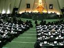عکس: نمایندگان مجلس ایران: شکست تلاش نتانیاهو برای بر هم زدن مذاکرات / برنامه هسته ای