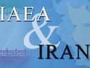 عکس:  بازرسان آژانس بین المللی انرژی اتمی امروز شنبه وارد تهران می شوند / برنامه هسته ای