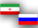 Iran, Russia sign 14 co-op documents