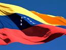 صور:  لجنة الانتخابات الرئاسية في فنزويلا تعلن فوز مادورو  / سياسة