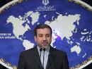 عکس: عراقچی: اخبار منتشر شده درباره سفر پوتین به تهران را تایید نمیکنم / ایران