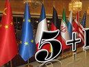 عکس:  کارشناس : توافقنامه ژنو  یگ گام کوچک اما بسیار مهم در جهت اعتماد سازی بین دو طرف ایران و کشورهای 5+1 می باشد / برنامه هسته ای
