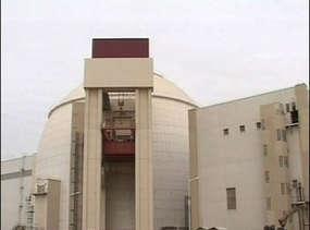 صور: واشنطن تحذر إيران من إنتاج المزيد من الوقود النووي / البرنامج النووي