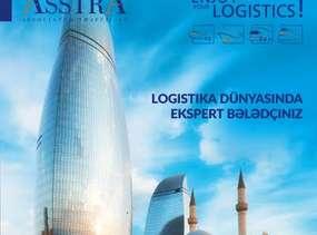 عکس: پروژه های لجستیک مرتبط با آذربایجان / آذربایجان