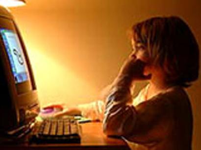 عکس: نخستين شبكه اينترنت حلال در ايران راه اندازي مي شود / ارتباطات تلفنی