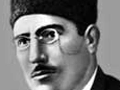 """عکس: کتاب اشعار برگزیده """"حسین جاوید"""" شاعر بزرگ آذربایجان منتشر شد / اجتماعی"""