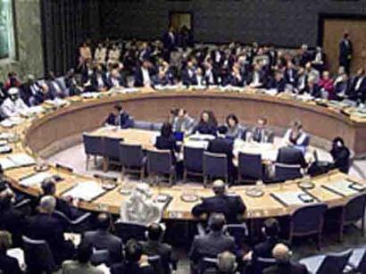 صور: إيران تتوعد بالرد وتحتج على ساركوزي في الامم المتحدة / سياسة