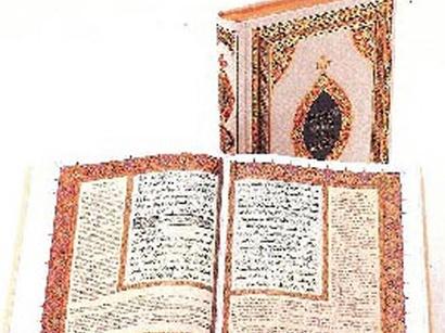 """صور: الأزهر يجمع المخطوطات الأصلية من """"البخاري"""" للرد على """"القرآنيين"""" / الاسلام"""