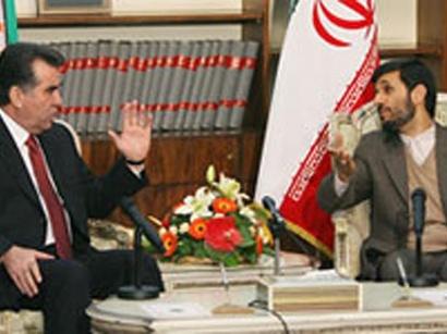 عکس:   برگزاری جشن جهانی نوروز در دوشنبه / ایران