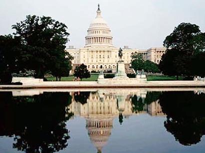 """صور: واشنطن تضع جند الله بلائحة """"الإرهاب"""" / سياسة"""