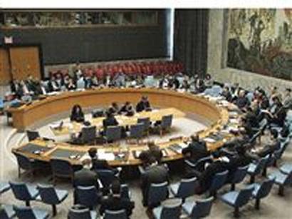 عکس: سازمان ملل دو شرکت ايرانی را به دليل ارسال سلاح به سوريه تحت تحريم قرار داد / برنامه هسته ای