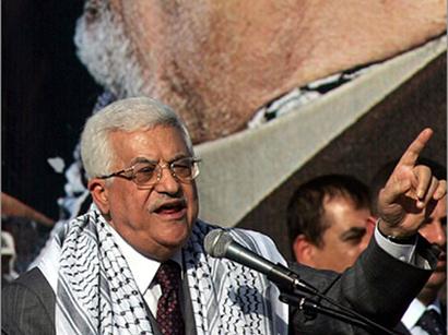 عکس: محمود عباس بار دیگر رهبر فتح شد / سیاست
