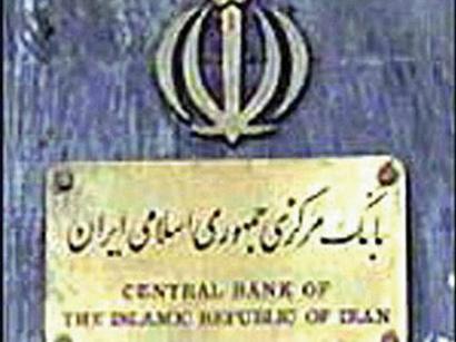عکس: تسهیلات پرداختی بانکهای ایران اعلام شد   / اخبار تجاری و اقتصادی