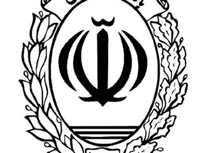 عکس: مانده تسهیلات پرداختی بانکهای ایران به ۵۱۶ هزار میلیارد تومان رسید  / ایران