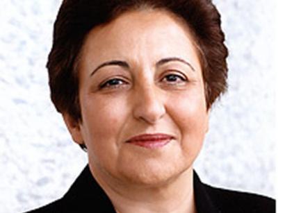 http://cdn2.trend.az/media/thumbnails/410x307/2009/03/20/Shirin_Ebadi_200309.jpg
