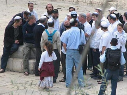 عکس: آمریکا بار دیگر خواستار توقف گسترش شهرک های یهودی نشین شد / فلسطین