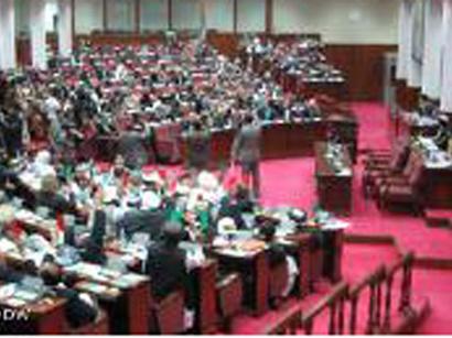 عکس: پارلمان افغانستان ایران را متهم به طراحی حملات تروریستی در این کشور کردند / ایران