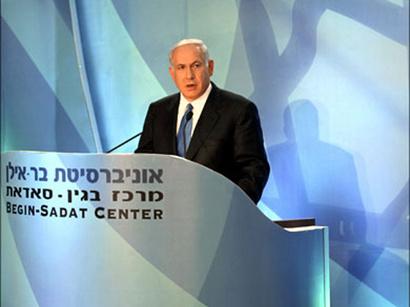 عکس: بنیامین نتانیاهو نخست وزیر اسرائیل: در حال حاضر هیچ فرصت واقعی برای آغاز مذاکرات با فلسطینی ها وجود ندارد / روابط اعراب و اسرائیل