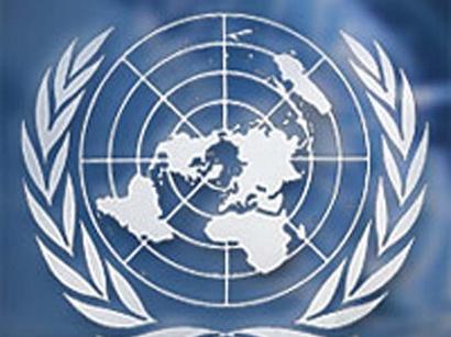 عکس: سازمان ملل: اسرائیل و حماس خواهان رفع تنش در نوار غزه هستند / فلسطین