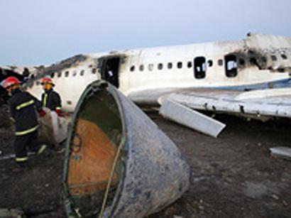صور: تحطم طائرة نيبالية على متنها 18 شخصاً / أحداث