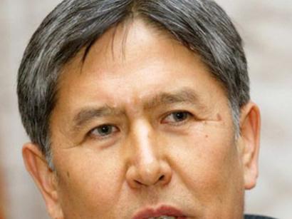 عکس: قرقیزستان و ترکیه در صدد تشکیل شورای بین دولتی جهت جذب سرمایه گذاریها هستند / اخبار تجاری و اقتصادی