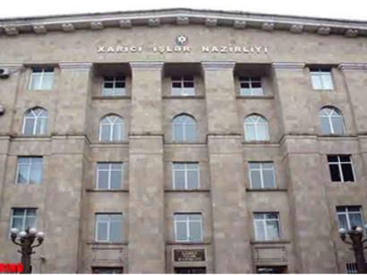 صور: سلمت أذربيـــجان مذكرة احتجاج ألمانيا / سياسة