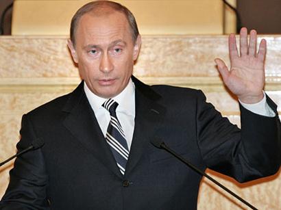 صور: بوتين: روسيا مستعدة لتخفيف إخلال التوازن في أسواق الطاقة في آسيا وأوروبا / سياسة
