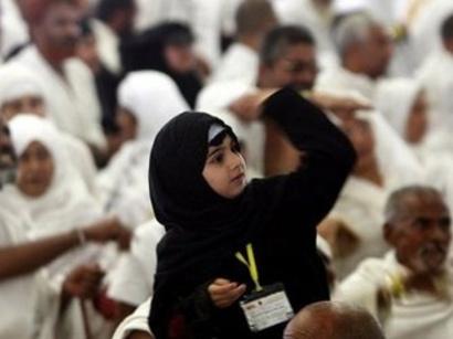 """صور: ملهى يحمل اسم """"مكة"""" يثير غضب مسلمي إسبانيا / الاسلام"""