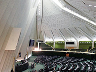 عکس: بحث تشکیل وزارت ورزش در پارلمان ایران / ایران