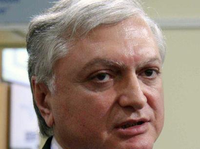 عکس: وزیر خارجه ارمنستان به اتریش سفر خواهد کرد / ارمنستان