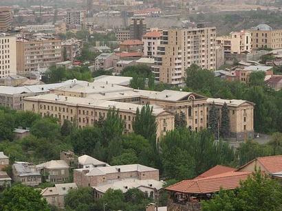 صور: أرمينيا على وشك الانهيار / سياسة