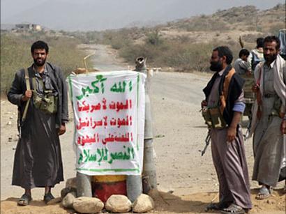 صور: تنظيم القاعدة يعلن الحرب على الحوثيين / سياسة