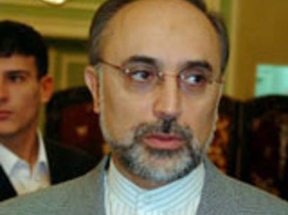 عکس: متن نامه ایران به آژانس انرژی اتمی / برنامه هسته ای