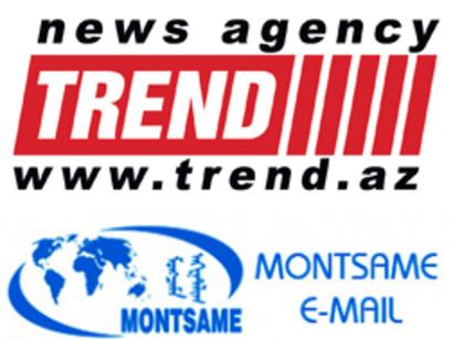 صور: ترند يتعاون مع وكالة الأنباء الوطنية المنغولية / مجتمع