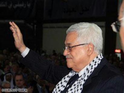 عکس: رئیس تشکیلات خودگردان فلسطین به ترکیه سفر کرد / فلسطین